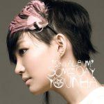 [Album] Younha (윤하) – Someday (2008.08.28/FLAC + MP3/RAR)