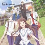 [Single] Beverly – Again (English Ver.) (2020.04.03/MP3 + FLAC/RAR)