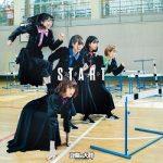 [Album] 豆柴の大群 (MAMESHiBA NO TAiGUN) – スタート (2020.06.03/FLAC + MP3/RAR)