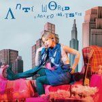 [Single] 高槻かなこ (Kanako Takatsuki) – Anti world (2020.10.14/FLAC + MP3/RAR)