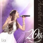 [Album] Lia – Lia 20th Anniversary -Another History- (2020.10.28/FLAC/RAR)