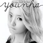 [Single] Younha (윤하) – Lost in Love (2010.12.09/FLAC + MP3/RAR)