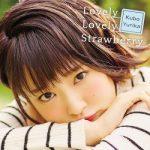 [Single] 久保ユリカ (Yurika Kubo) – Lovely Lovely Strawberry (2016.02.17/FLAC + MP3/RAR)