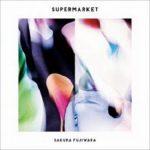 [Album] 藤原さくら (Sakura Fujiwara) – Supermarket (2020.10.21/MP3 + FLAC/RAR)