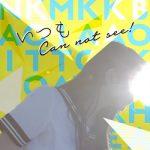 [Single] 小岩井ことり (Kotori Koiwai) – いつも Can not see! (2020.10.21/FLAC 24bit + MP3/RAR)