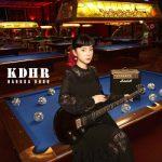 [Single] 工藤晴香 (Haruka Kudo) – KDHR (2020.03.25/FLAC 24bit + MP3/RAR)