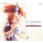 [Album] CLANNAD ORIGINAL SOUNDTRACK (2004.08.13/FLAC + MP3/RAR)