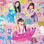 [Single] lovely2 – 〇x△ ~まる・ばつ・さんかく~ (2020.09.30/FLAC + MP3/RAR)