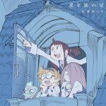 [Single] 大原ゆい子 (Yuiko Ohara) – 星を辿れば (2017.02.22/FLAC 24bit + MP3/RAR)