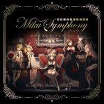 [Album] Hatsune Miku Symphony ~Miku Symphony 2019~ Orchestra Live CD (2019.12.18/MP3/RAR)