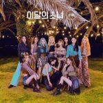 [Album] LOONA (이달의 소녀) – [12:00] (2020.10.19/FLAC + MP3/RAR)