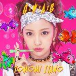 [Album] 板野友美 (Tomomi Itano) – SxWxAxG (2014.07.02/FLAC + MP3/RAR)