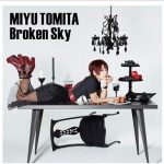 [Single] 富田 美憂 – Broken Sky (2020.11.11/MP3/RAR)