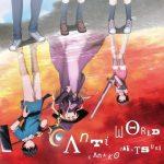 [Single] 高槻かなこ – Anti world (2020.10.14/MP3/RAR)