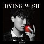 [Single] 畠中祐 – DYING WISH (2020.10.28/MP3/RAR)