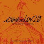 [Album] evangelion:2.0 you can (not) advance original sound track【2014HR Remaster Ver.】 (2014.11.05/FLAC 24bit + MP3/RAR)