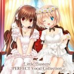 [Album] Little Busters! PERFECT Vocal Collection (2014.04.29/FLAC + MP3/RAR)