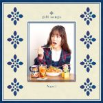 [Single] Nao☆ – gift songs (2020.10.13/FLAC + MP3/RAR)