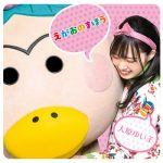 [Single] 大原ゆい子 (Yuiko Ohara) – えがおのまほう (2019.04.24/FLAC 24bit + MP3/RAR)