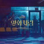 [Album] B1A4 – Origine (2020.10.19/FLAC + MP3/RAR)