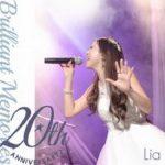 [Album] LIA – Lia 20th Anniversary (2020.10.28/MP3 + FLAC/RAR)