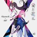 [Single] 花譜 & Kizuna AI シングル「愛と花」 – Ai to Hana (2020.09.23/MP3/RAR)