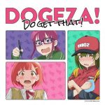 [Single] DOGEZA! Do get that! Dogeza 隊(崖坂みのり CV:小倉 唯・油石夏実 CV:北守さいか・ニノセサンノセ CV:海田朱音・土下 座 CV:杉田智和) (MP3/RAR)