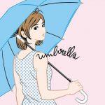 [Single] SEKAI NO OWARI – umbrella (2020.06.01/MP3/RAR)