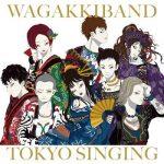 [Album] 和楽器バンド (Wagakki Band) – TOKYO SINGING (2020.10.05/FLAC 24bit + MP3/RAR)