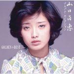 [Album] 山口百恵 (Momoe Yamaguchi) – GOLDEN☆BEST 山口百恵 アルバム・セレクション (2013.05.22/FLAC + MP3/RAR)