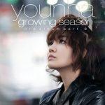 [Album] Younha (윤하) – 3rd Album Part.B Growing Season (2009.12.11/FLAC + MP3/RAR)