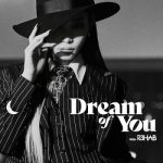 [Single] Chung Ha – Dream of You (with R3HAB) (2020.11.26/FLAC + MP3/RAR)