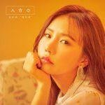 [Album] Ha Yea Song (송하예) – Happy (2020.10.17/FLAC 24bit + MP3/RAR)