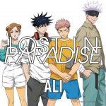 [Single] ALI feat. AKLO – LOST IN PARADISE (2020.11.25/MP3/RAR)