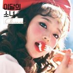 [Single] LOONA – Chuu (2017.12.28/FLAC 24bit Lossless/RAR)