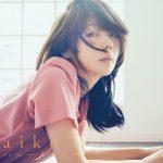 [Single] aiko – ハニーメモリー (2020.10.21/FLAC/RAR)