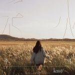 [Single] Kassy (케이시) – Autumn Memories (2020.10.26/FLAC 24bit Lossless + MP3/RAR)
