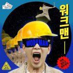 [Single] Jang Sung Kyu (장성규) – Workman (워크맨) (2020.07.01/FLAC 24bit Lossless + MP3/RAR)
