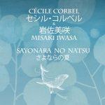 [Single] Cécile Corbel, Misaki Iwasa – さよならの (2018.11.30/FLAC 24bit + MP3/RAR)