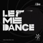 [Single] EVERGLOW – Let Me Dance (2020.11.12/FLAC + MP3/RAR)