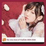 [Album] fripSide – the very best of fripSide 2009-2020 (2020.11.04/FLAC/RAR)