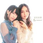 [Single] Re-connect – 恋花恋慕 (2018.06.27/FLAC 24bit + MP3/RAR)
