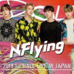 [Album] N.Flying – Live 2019 Hall Tour ~Kick Ass~ (2020.09.15/MP3 + FLAC/RAR)