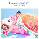 [Single] 熊田茜音 (Akane Kumada) – Summer Jump YYYY! (2020.08.21/FLAC 24bit + MP3/RAR)
