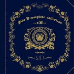 [Album] シド (SID) – Side B complete collection ~e.B~ (2008.08.13/FLAC + MP3/RAR)