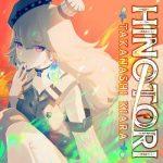 [Single] 小鳥遊キアラ – HINOTORI (2020.11.27/MP3/RAR)