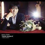 [Album] 押尾コータロー (Kotaro Oshio) – Tussie mussie II ~loves cinema~ (2015.11.25/FLAC 24bit + MP3/RAR)