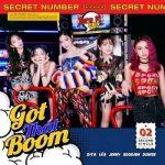 [Single] SECRET NUMBER – Got That Boom (2020.11.04/FLAC + MP3/RAR)