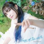 [Album] 今井麻美 (Asami Imai) – Gene of the earth (2020.11.25/FLAC 24bit + MP3/RAR)