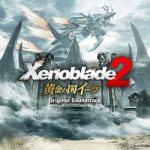 [Album] ゼノブレイド2 黄金の国イーラ オリジナル・サウンドトラック (2018.09.21/FLAC 24bit + MP3/RAR)